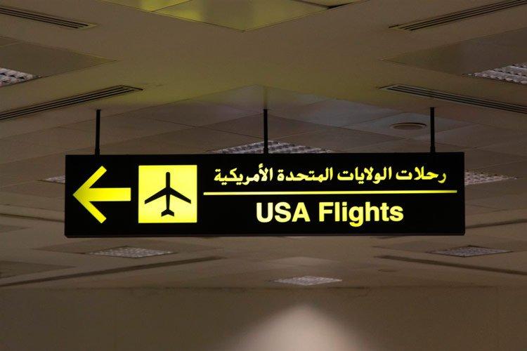 Documentación necesaria para viajar a EEUU
