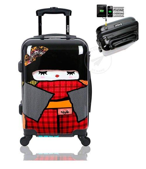 maleta infantil con cargador